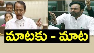 kcr on third front