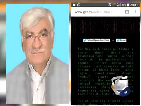 FIA investigating Geo News website hack