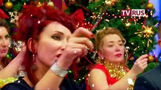 """""""Новый год на TVRus. Постскриптум"""" """"Новогодняя"""" Исполняют KiwiKa и хор музыкальной школы """"Wereuvkin"""""""