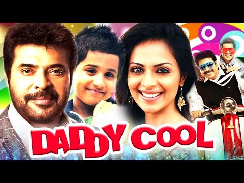 Latest Malayalam Full Movie HD # 2016 Upload New Releases # Daddy Cool #  Mammooty  Richa Pallod