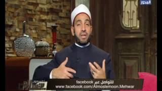 سالم عبد الجليل يوضح الفرق بين كلمتي 'عام' و'سنة' في القرآن الكريم..فيديو