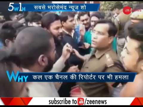 5W1H: Sedition case against 14 AMU students accused of raising Anti-National Slogans Mp3
