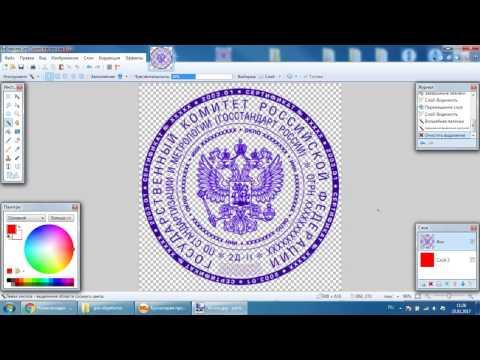 Как сделать изображение на прозрачном фоне (без фона)