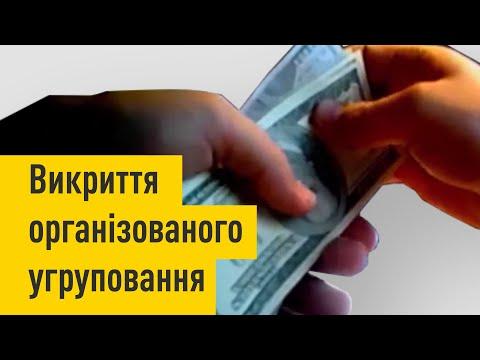 Викриття угруповання, яке отримує хабарі за використання повноважень народних депутатів України