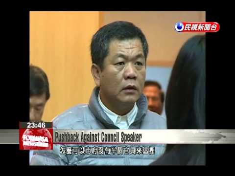 Tainan City Council speaker ineffective against pushback from councilors and city governme...