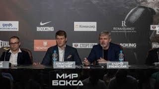 Андрей Рябинский: Кудряшов будет участвовать в суперсерии, Лебедев – нет