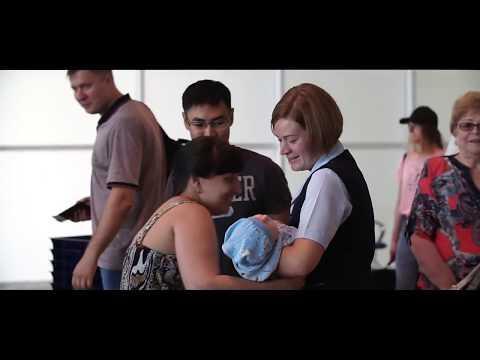 45 лет Службе авиационной безопасности аэропорта Толмачёво