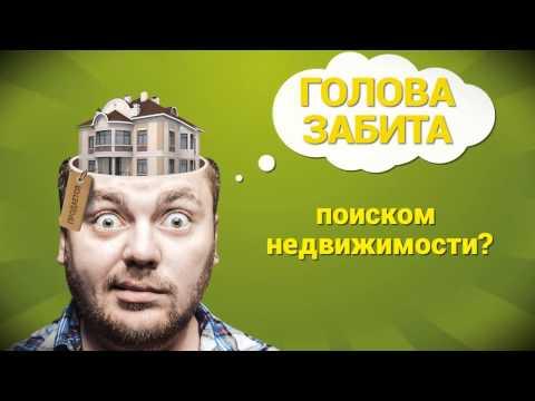 Доска объявлений Украины - BuySell. Бесплатные объявления