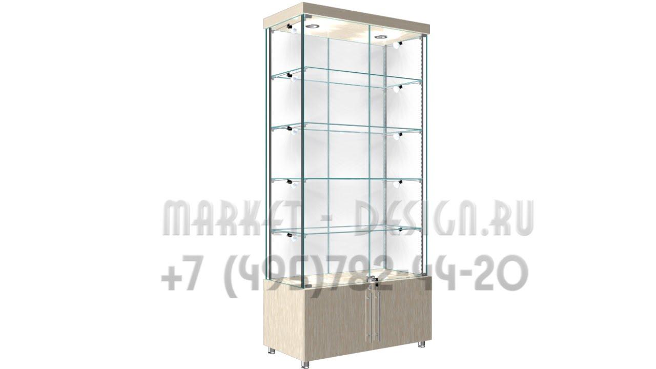 Большой выбор витрины холодильные от компании купихолод. Прямые поставки от поставщиков, доставка по всей россии. Огромный выбор товаров.