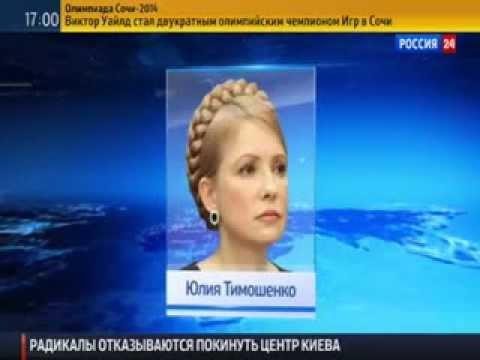 Yulia Tymoshenko released from prison