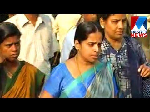 Jishnu Pranoy's Family  To Go On Indefinite Strike    Manorama News