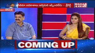 Kathi Mahesh Straight Forward Question To Tolly...