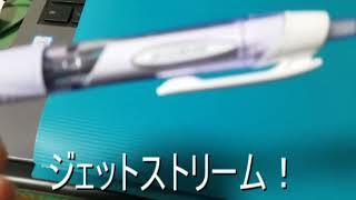 安くて、書きやすい!コスパ最高の私的最強ボールペンがこちらッ!!