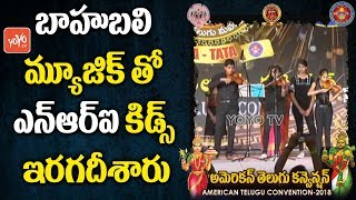 Bahubali Song Play with Instrumental By NRI Little Kids at Telugu Convention 2018   YOYO TV Channel