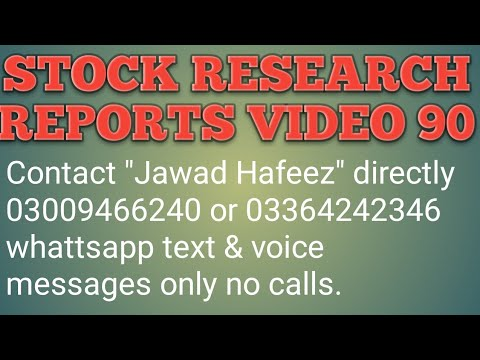 Stock Research Reports video 90