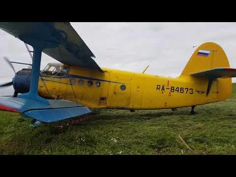 взлет самолета Ан-2 (кукурузник)