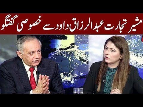Tonight with Fareeha - Monday 2nd December 2019