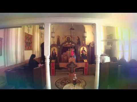GREAT VESPERS (Eastern Catholic)