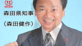 2009年9月19日に千葉県30市町村でドドンと一斉開催する環境フェス『まる...