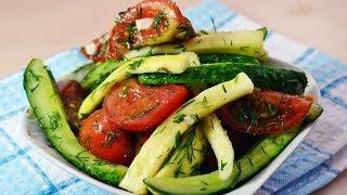 БЫСТРЫЕ малосольные  овощи\ Малосольные помидоры\ огурцы\ кабачки