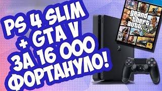 Самое время брать PS4 - ОНА ВЕЛИКОЛЕПНА!