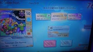 player → *ひよりん* (Twitter:@_HolYRuNe_omega) song → Katamari O...
