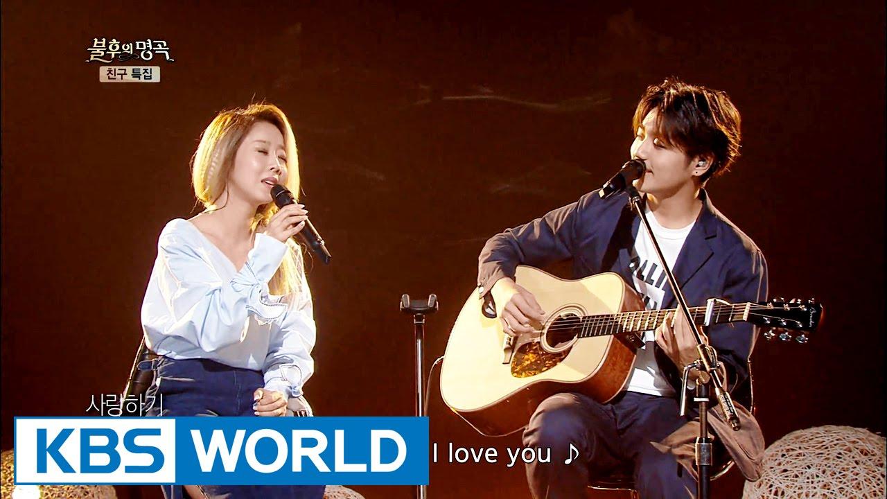 Download Yangpa & Sam Kim - Because I Love You | 양파 & 샘김 - 사랑하기 때문에 [Immortal Songs 2/2016.08.06]
