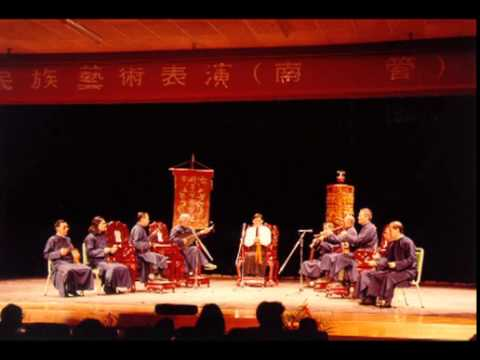 16 TaipeiHua shengNanguanMusic Club【A Melody on the River】