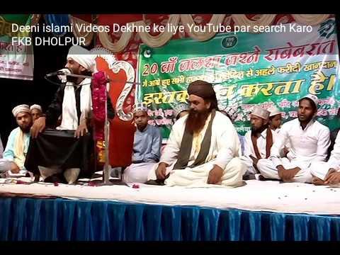 Part 1/2 Akhtar Raza Sultani Shab e Barat Milad  Hazrat e Ali