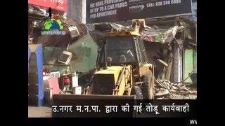 Ulhasnagar Road Widening Cutting News