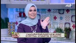 كيف تتخلص من السعرات الحرارية بعد تناول لحمة العيد؟ - مونيكا سمير