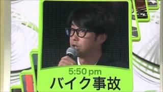 人気お笑いコンビ「おぎやはぎ」矢作兼さんバイク事故で重傷 小木博明が...