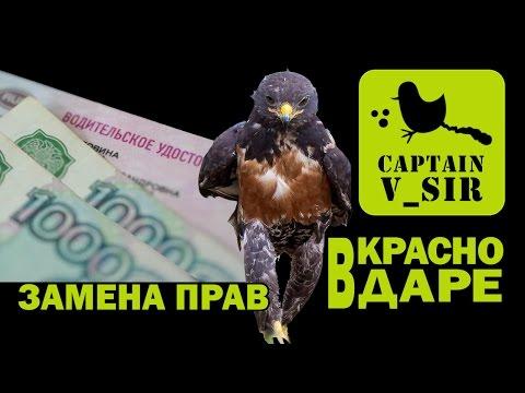 Отделения Сбербанка в Сочи -