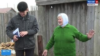 Россия 24. Вести Марий Эл 31 01 2017