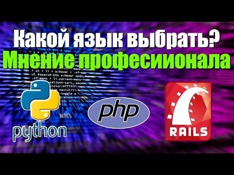 Учебник по PHP Самоучитель, справочник PHP