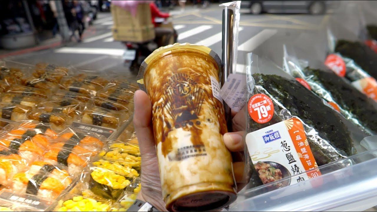 Family Trip to Taiwan - Tiger Sugar Milk Tea - Part 1