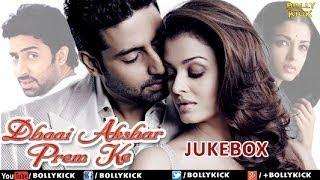 Dhai Akshar Prem Ke Songs Jukebox | Hindi Songs 2017 | Bollywood Songs | Abhishek Bachchan