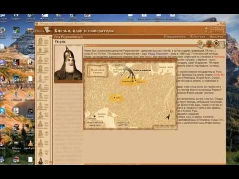 Интерактивная игра викторина по истории Москвы