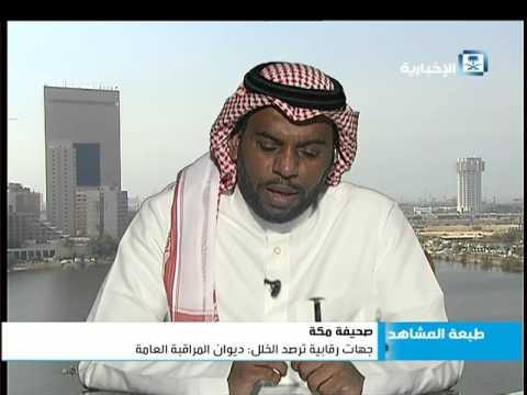 تغطية صحيفة مكة لسيول جدة