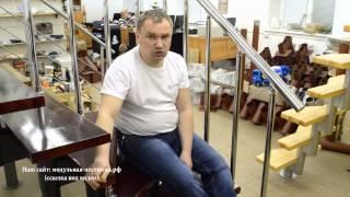 Деревянная лестница(Деревянная лестница от производителя. В видео рассказано о видах деревянных лестниц выпускаемых нашей..., 2014-03-09T17:32:55.000Z)