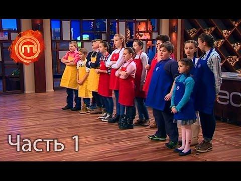 Мастер Шеф 2 сезон [Выпуск 17] [19.12.2012] Финал!