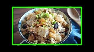 「芋頭飯」是家鄉的味道,又香又美味,做法簡單,吃一碗不夠人人搶著要!
