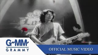 Video ใจสั่งมา - LOSO 【OFFICIAL MV】 download MP3, 3GP, MP4, WEBM, AVI, FLV Agustus 2018