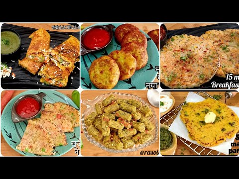 6-आसान-नाश्ते-की-रेसिपी-|-instant-breakfast-recipes|quick-&-easy-monday-2-saturday-morning-breakfast