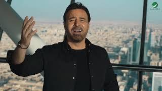 Assi El Hallani ... Mamlket Elhob | عاصي الحلاني ... مملكة الحب