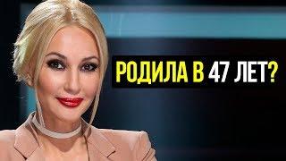 Она родила в 47 лет? Лера Кудрявцева стала мамой во второй раз