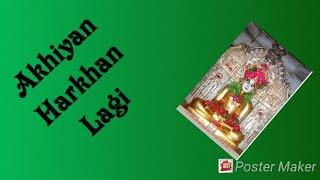 Akhiyan Harkhan Lagi