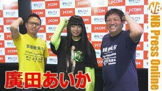 10月8日、CS日テレ・J:COMは、「鉄道の日」(10月14日)を記念して、東京...