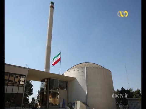 Iran Tehran Research Reactor (TRR) راكتور پژوهشي تهران ايران