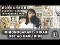 Ikimonogakari - Kirari OST Ao Haru Ride Indonesian Version by Monochrome 【いきものがかり - キラリ 青春ライド】